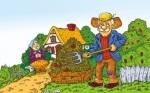 земледелие, огород